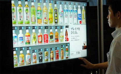 Technology In Drink and Snack Vending Machine